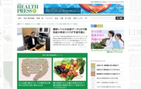 HEALTH PRESS(ヘルスプレス)の媒体資料
