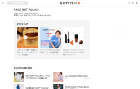 Seventeenアプリの媒体資料
