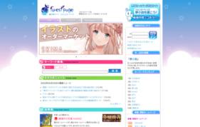 フォレストページの媒体資料