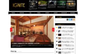 IGNITEの媒体資料