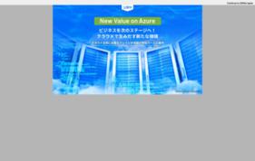 ZDNetJapanの媒体資料
