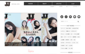 JJ☆netの媒体資料