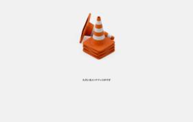 北海道のWeb広告代理店は合同会社カムイ・エージェンシーの媒体資料