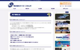 電子書籍/K'sBooks出版の案内の媒体資料