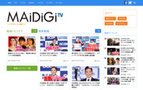 MAiDiGiTVの媒体資料