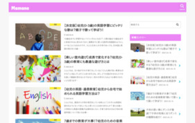 mamano(ママノ)の媒体資料