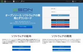 SourceForge.JPの媒体資料