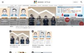 NIKKEI STYLEの媒体資料