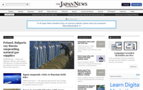 The Japan News(ジャパン・ニューズ)の媒体資料
