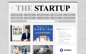 The Startupの媒体資料