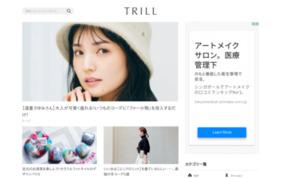 TRILL(トリル)の媒体資料