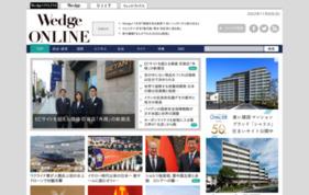 WEDGE Infinityの媒体資料