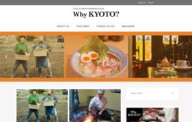 WhyKYOTO? Webマガジンの媒体資料