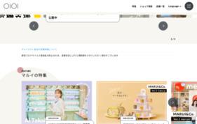 渋谷MODI(モディ)の媒体資料