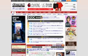 4Gamer.netの媒体資料