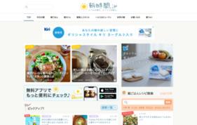 朝時間.jpの媒体資料
