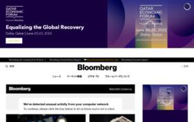 Bloomberg.co.jpの媒体資料