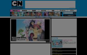 カートゥーンネットワークの媒体資料