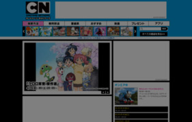 CARTOON NETWORKの媒体資料