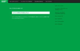 【BtoBマーケティング向き】業務ターゲティング広告『JamesAD』の媒体資料