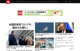 CNN.co.jpの媒体資料