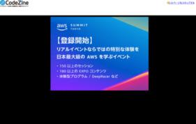 CodeZineの媒体資料