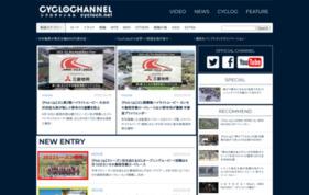 CYCLOCHANNELの媒体資料
