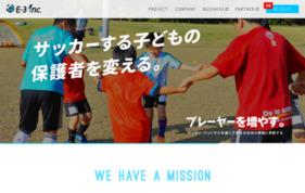 サッカーYoutuberを活用したプロモーション動画制作の媒体資料