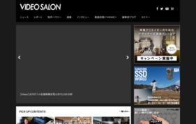 ビデオSALON.Webの媒体資料