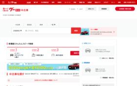 Goo-netの媒体資料