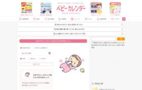 はっぴーママ.com(→クックパッド ベビー)の媒体資料