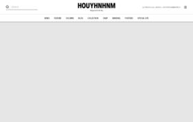 Houyhnhnmの媒体資料
