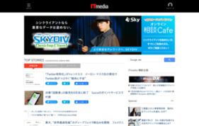 ITmediaの媒体資料