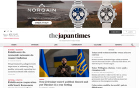 The Japan Timesの媒体資料