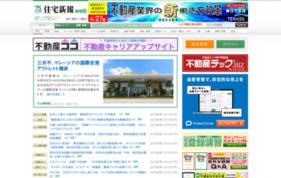 住宅新報Webの媒体資料