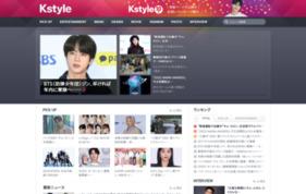Kstyleの媒体資料