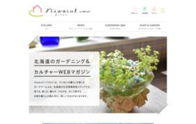 北海道花生活マガジンMyLoFE(まいろふえ)の媒体資料