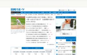 ニッカンスポーツ・コムの媒体資料