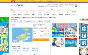 日本旅行WEBサイトの媒体資料