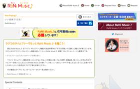 RaNi Music♪の媒体資料