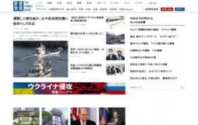 産経ニュースの媒体資料