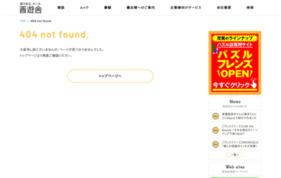 MONOQLO(モノクロ)の媒体資料