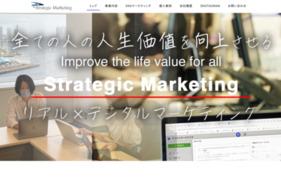 web制作会社や広告代理店向けに最適な 「マーケティングリサーチ支援サービス」の媒体資料
