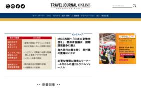 Travel Journal Gatewayの媒体資料
