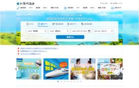 Travel.jpの媒体資料
