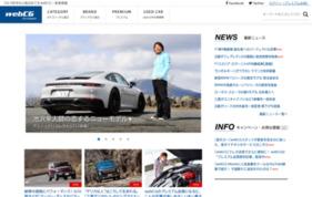 webCGの媒体資料