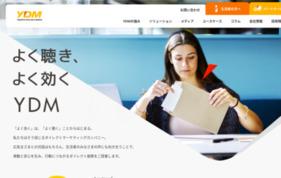 ヤマトグループが支援!個人・法人顧客開拓のためのダイレクトメール(DM)施策の媒体資料