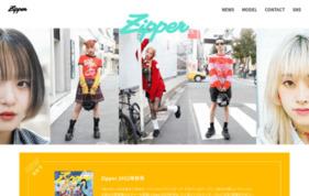 Web Zipperの媒体資料