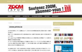 ZOOMJAPONの媒体資料