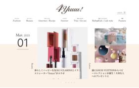 4yuuu!の媒体資料